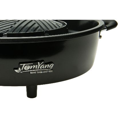 TomYang_BBQ_Hot_Pot_Amazon.de_ASIN_B0141712VI_05.jpg